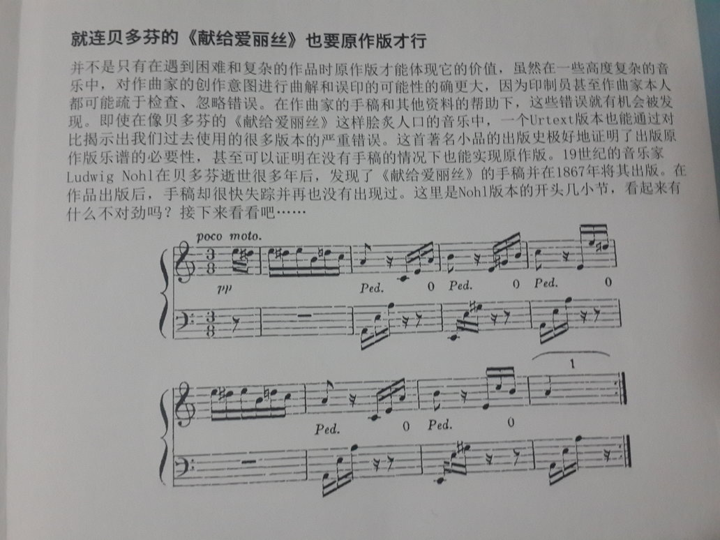 曲谱会_明天会更好曲谱