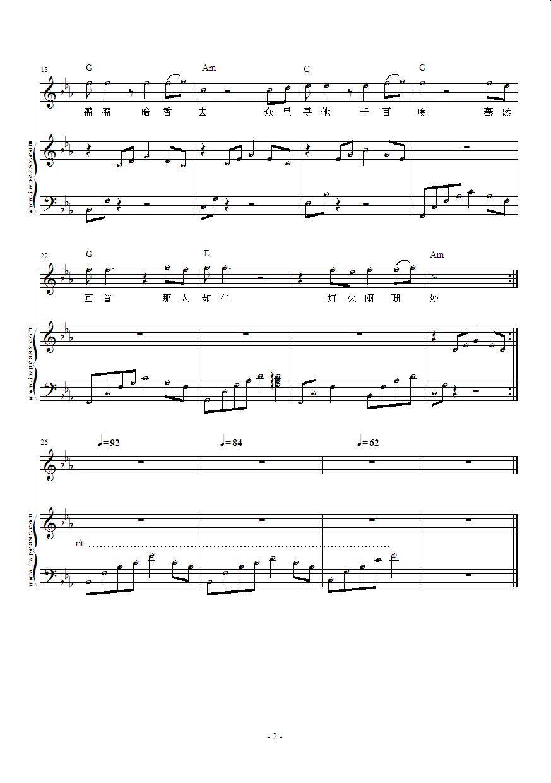 梁俊苔曲谱_钢琴简单曲谱