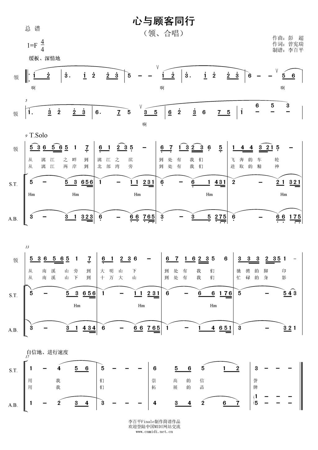 用finale制作的简谱谱例_流行钢琴网社区