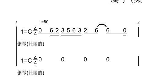 道贝音软件 将MIDI转成简谱 的高手请进