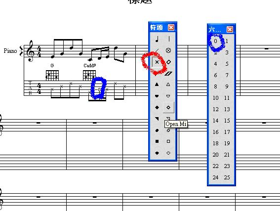 用overture做吉他谱的感想 心得 附音乐 谱 图片全程教学 周杰伦晴天范例