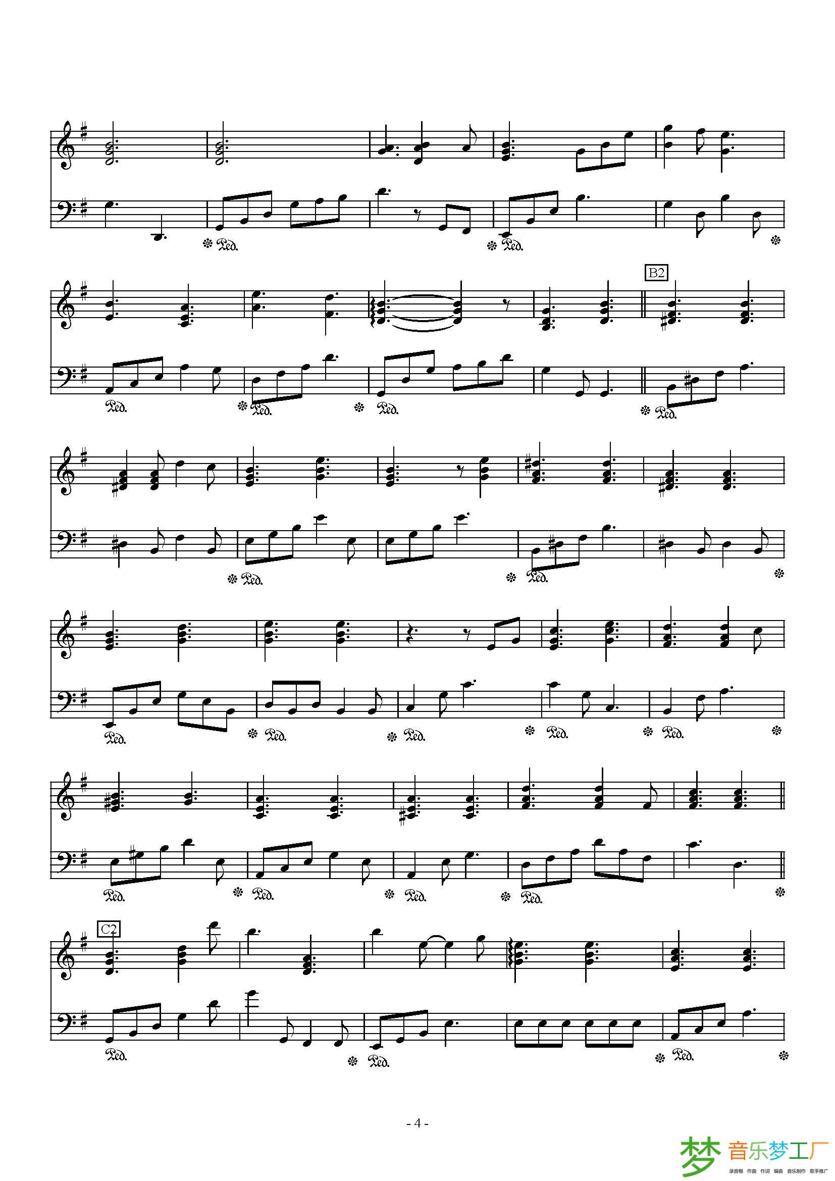 亲密爱人 钢琴弹唱谱 1=g_页面_4.jpg