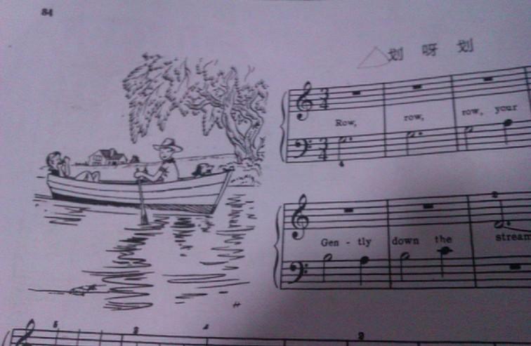儿歌 划小船